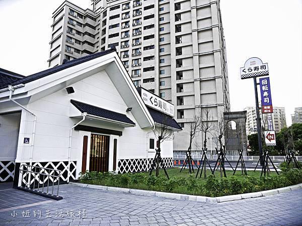 藏壽司,三重集賢路店,くら寿司 藏壽司 三重集賢路店,蘆洲-5.jpg
