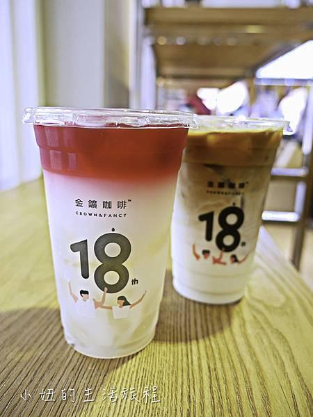 金鑛咖啡 Crown&Fancy,信義店,櫻花勃朗峰-9.jpg
