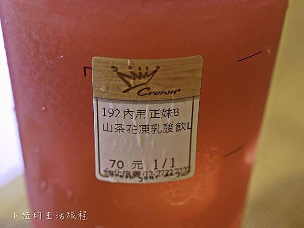 金鑛咖啡 Crown&Fancy,信義店,櫻花勃朗峰-18.jpg