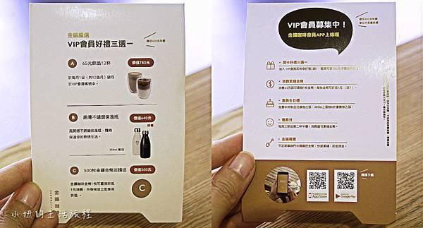 金鑛咖啡 Crown&Fancy,信義店,櫻花勃朗峰-22.jpg
