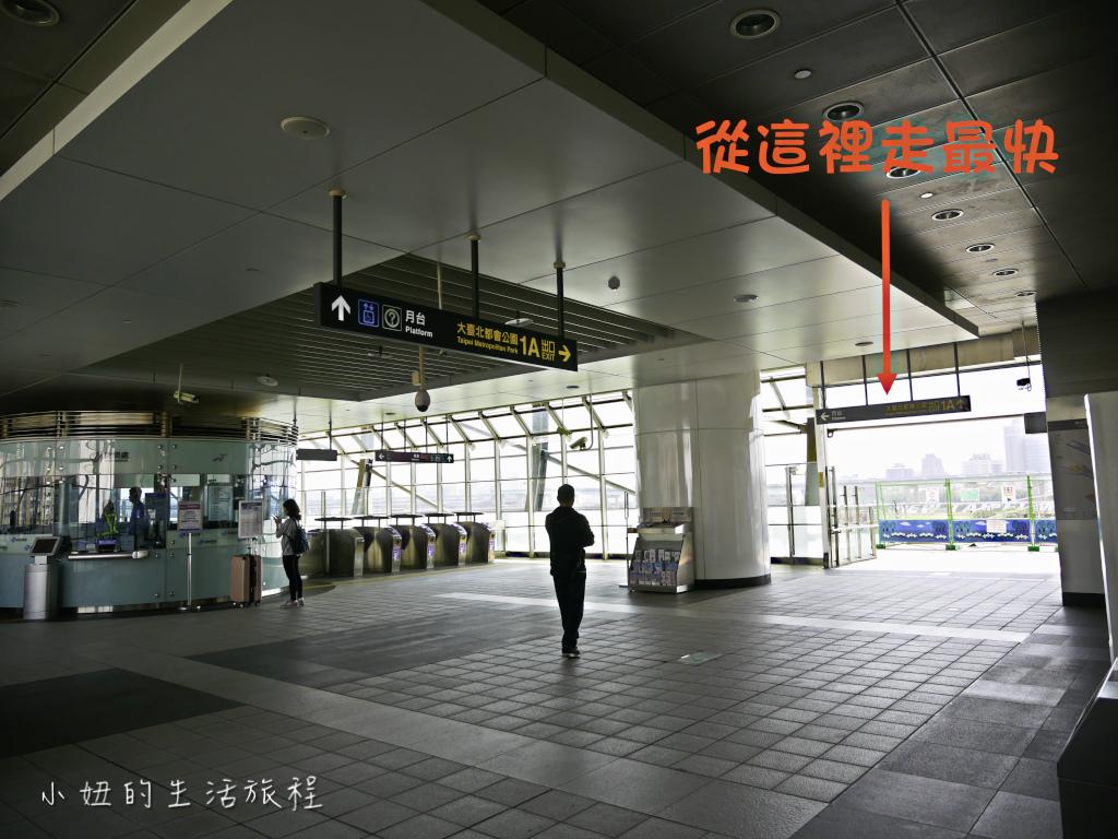 大台北都會公園,幸運草地景溜滑梯,捷運三重站-27.jpg