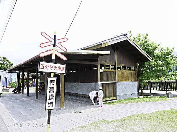 三星天送埤車站『復古小火車』-5.jpg