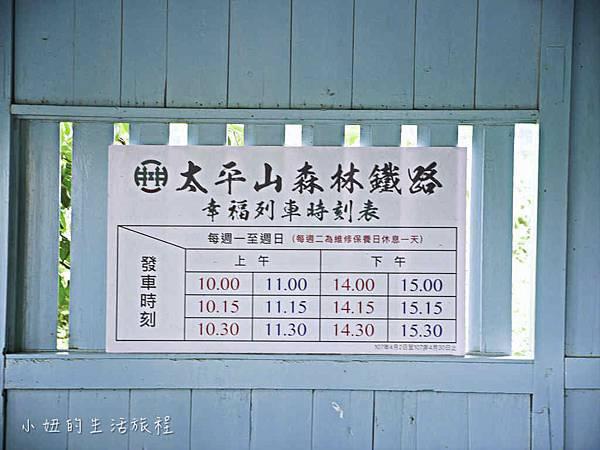 三星天送埤車站『復古小火車』-9.jpg