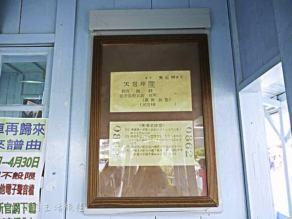三星天送埤車站『復古小火車』-10.jpg