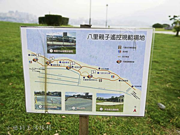 八里左岸公園,新北市,特色公園-20.jpg