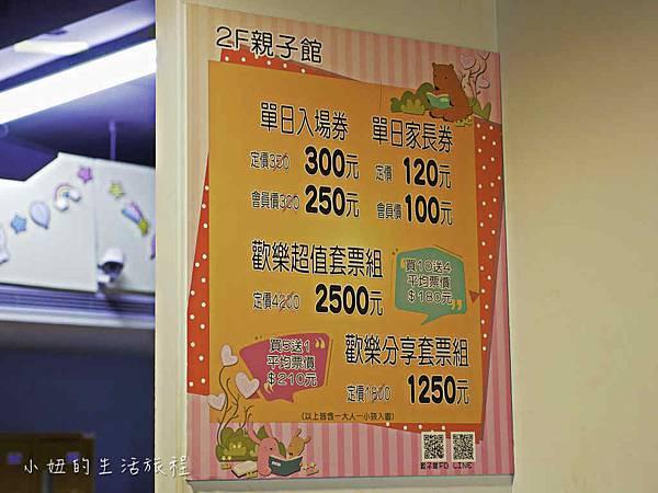 台中五南文化廣場, popa動畫親子館,-2.jpg