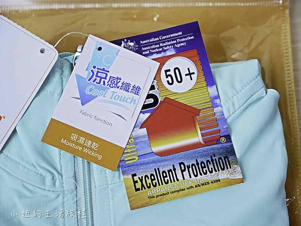 UV100,防曬外套-9.jpg