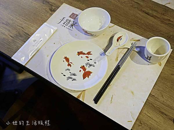 傳藝老爺,手路菜,餐廳,晚餐-4.jpg