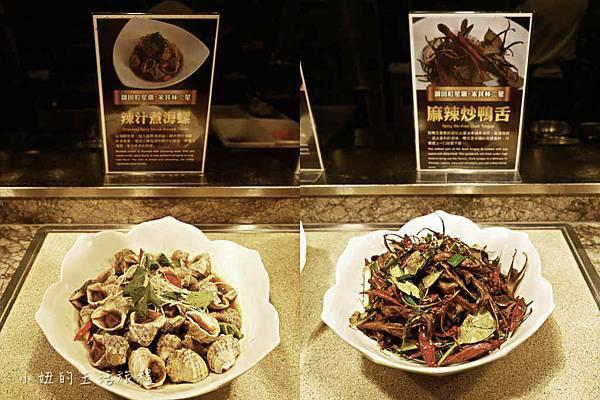 礁溪長榮鳳凰,自助餐,晚餐,米其林-48.jpg