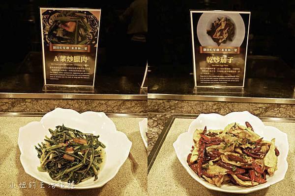 礁溪長榮鳳凰,自助餐,晚餐,米其林-49.jpg