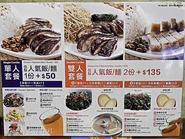 了凡,台北101-6.jpg