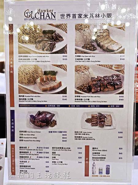 了凡,台北101-9.jpg