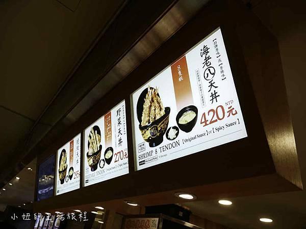 琥珀天丼,101,台北-1.jpg