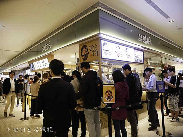 琥珀天丼,101,台北-4.jpg