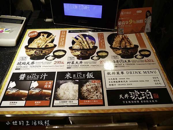 琥珀天丼,101,台北-3.jpg