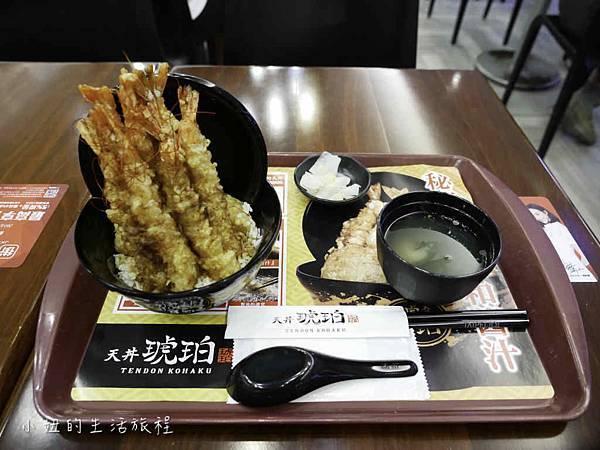 琥珀天丼,101,台北-7.jpg