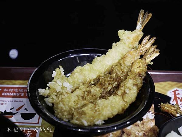 琥珀天丼,101,台北-13.jpg