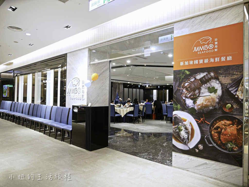 珍寶海鮮,台灣-9.jpg