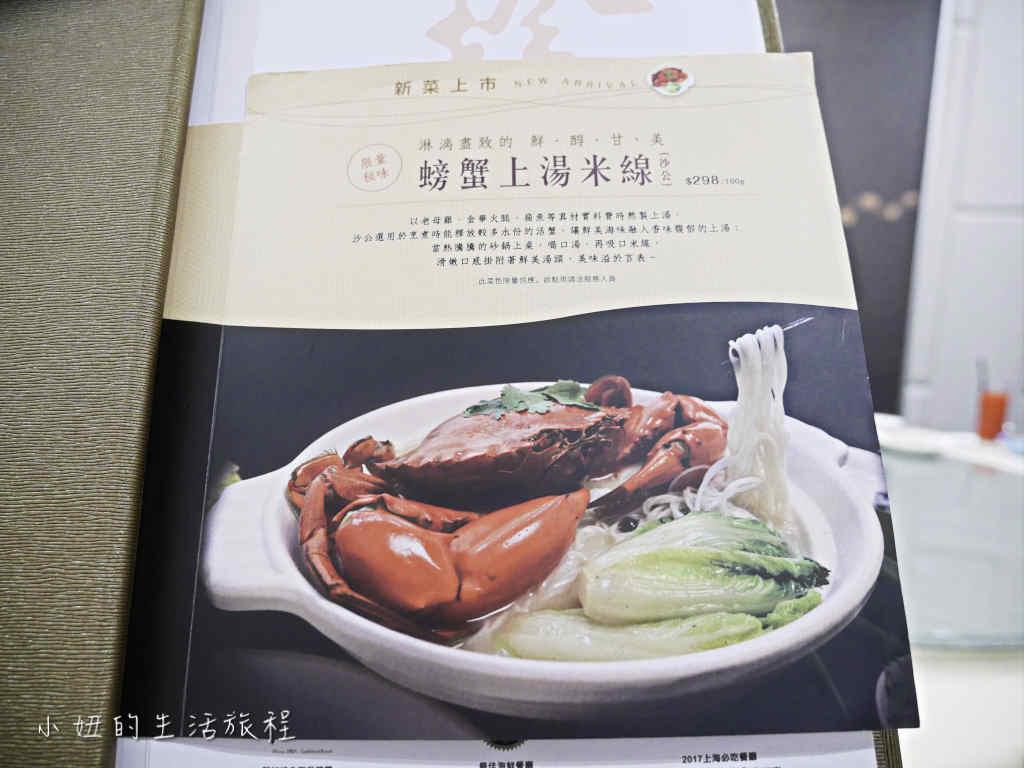 珍寶海鮮,台灣-15.jpg