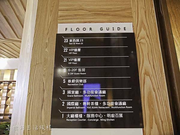 村却國際溫泉酒店-25.jpg