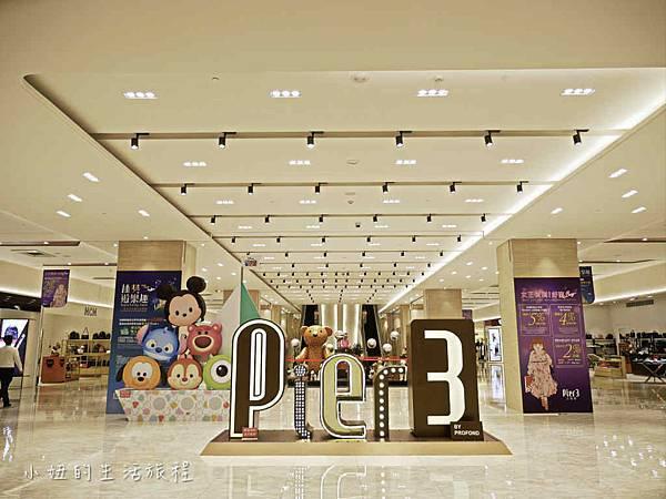 澎湖昇恆昌,免稅店-25.jpg