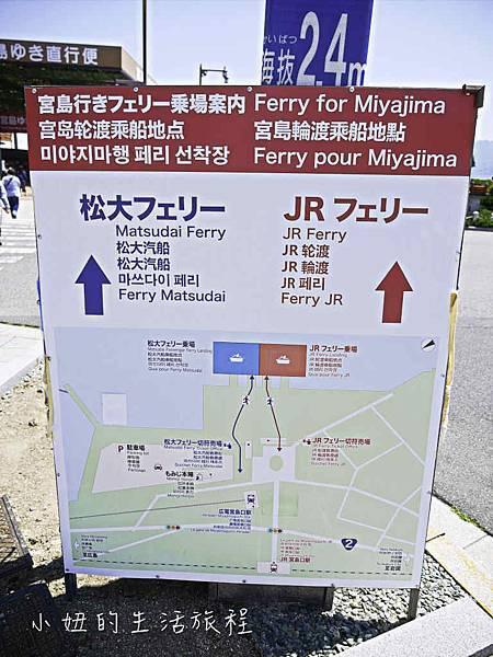 5日券 JR Pass 廣島&山口地區鐵路周遊券-5.jpg