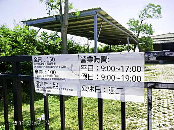 溝貝親子休閒農莊,新竹親子景點-3.jpg