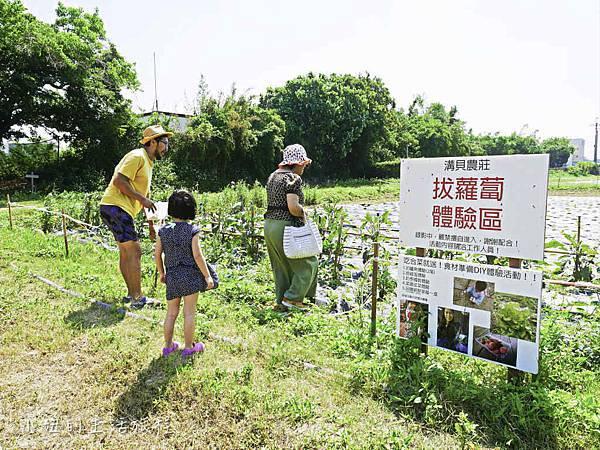 溝貝親子休閒農莊,新竹親子景點-14.jpg