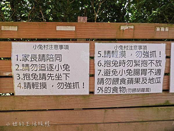 溝貝親子休閒農莊,新竹親子景點-33.jpg