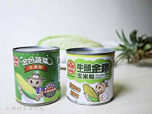 牛頭牌玉米粒-3.jpg