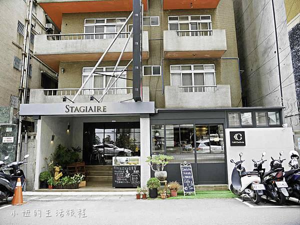 東區下午茶,Stagiaire 實習生,C2 Café C'est la vie-1.jpg