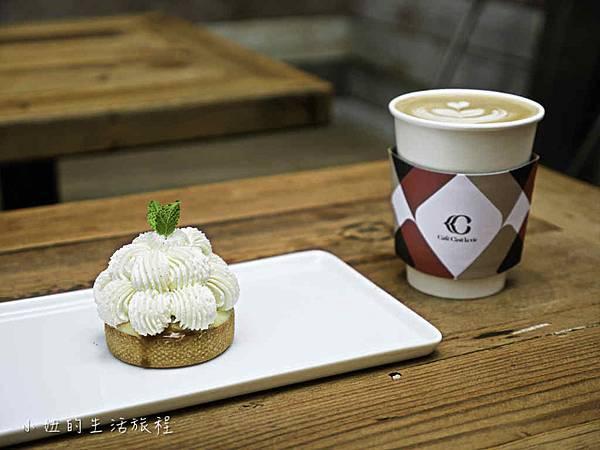 東區下午茶,Stagiaire 實習生,C2 Café C'est la vie-5.jpg