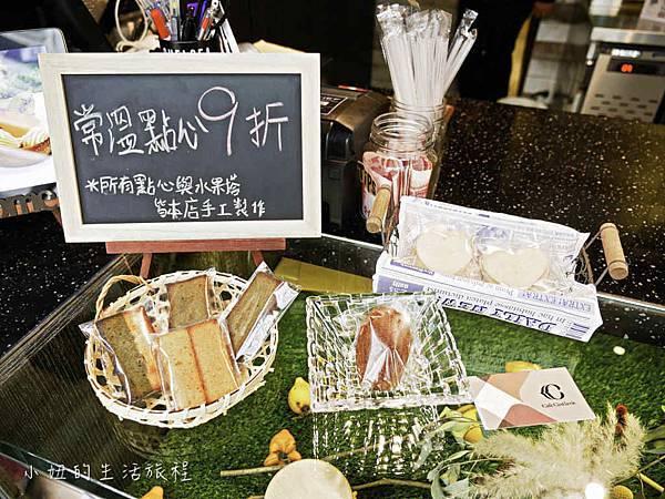 東區下午茶,Stagiaire 實習生,C2 Café C'est la vie-4.jpg
