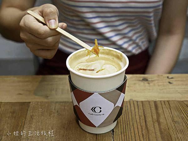 東區下午茶,Stagiaire 實習生,C2 Café C'est la vie-7.jpg