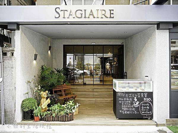 東區下午茶,Stagiaire 實習生,C2 Café C'est la vie-9.jpg