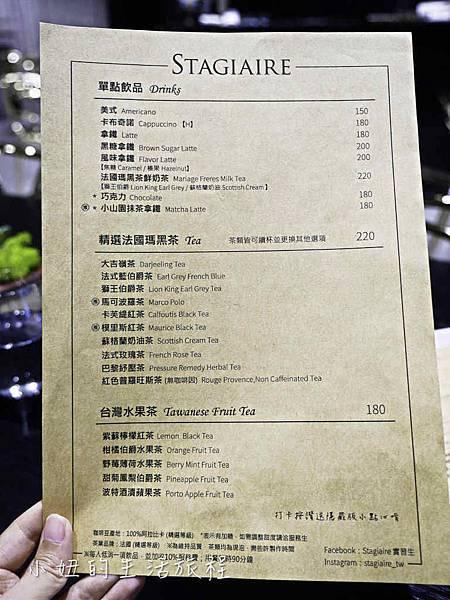 東區下午茶,Stagiaire 實習生,C2 Café C'est la vie-16.jpg