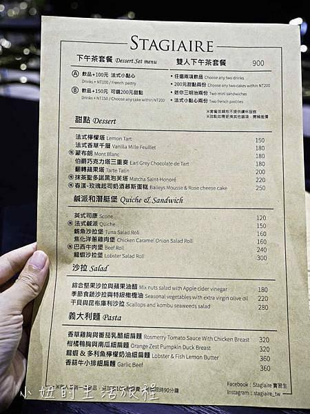 東區下午茶,Stagiaire 實習生,C2 Café C'est la vie-15.jpg