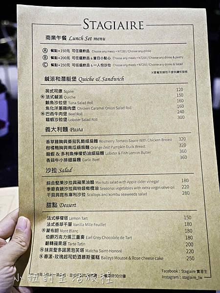 東區下午茶,Stagiaire 實習生,C2 Café C'est la vie-17.jpg
