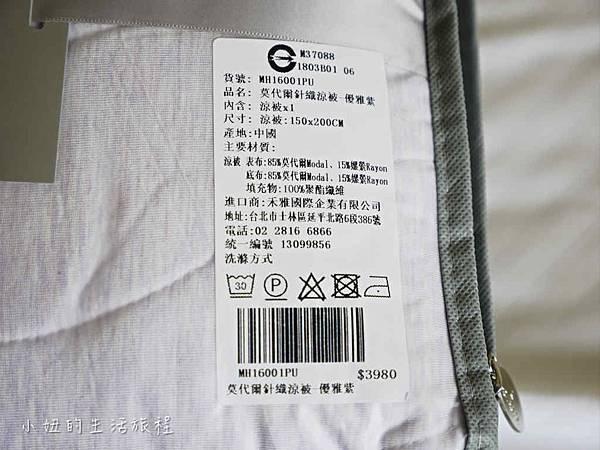 莫代爾針織涼被-3.jpg