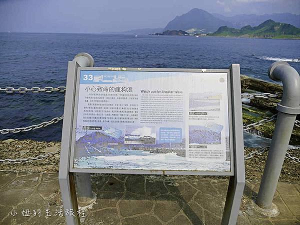 潮境公園,基隆,八斗子-7.jpg