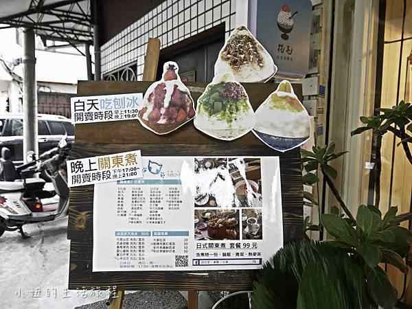 台中,花毛かき氷喫茶,冰品-2.jpg