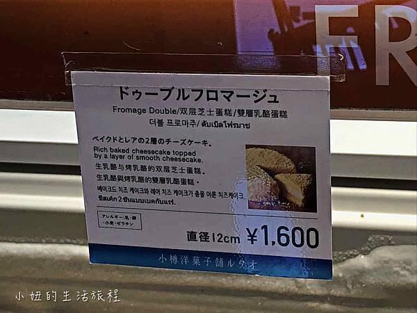 福岡機場必買,伴手禮-14.jpg