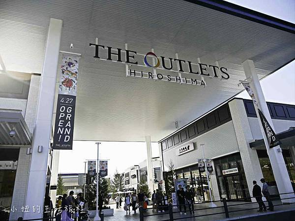 THE OUTLETS HIROSHIMA,廣島OUTLET,2018-2.jpg