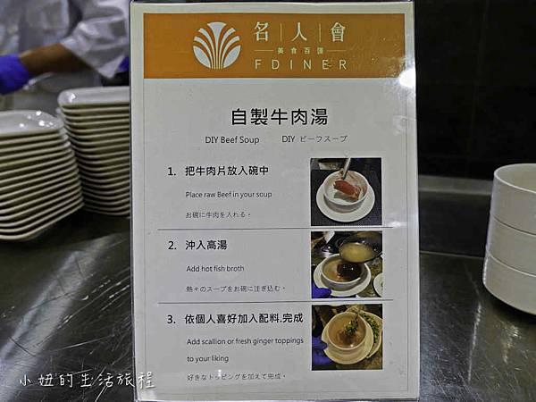 名人會,南京微風,自助餐,吃到飽,價位-9.jpg