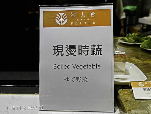 名人會,南京微風,自助餐,吃到飽,價位-11.jpg