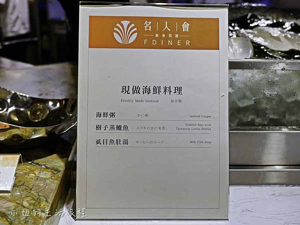 名人會,南京微風,自助餐,吃到飽,價位-13.jpg