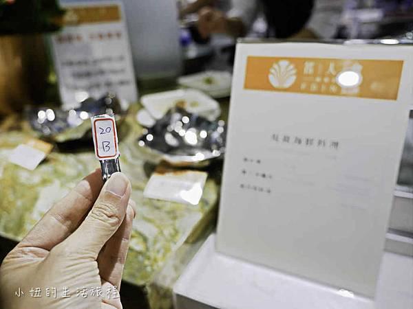 名人會,南京微風,自助餐,吃到飽,價位-28.jpg