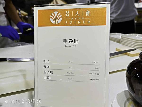 名人會,南京微風,自助餐,吃到飽,價位-36.jpg