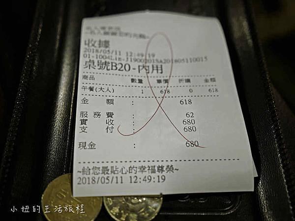 名人會,南京微風,自助餐,吃到飽,價位-39.jpg