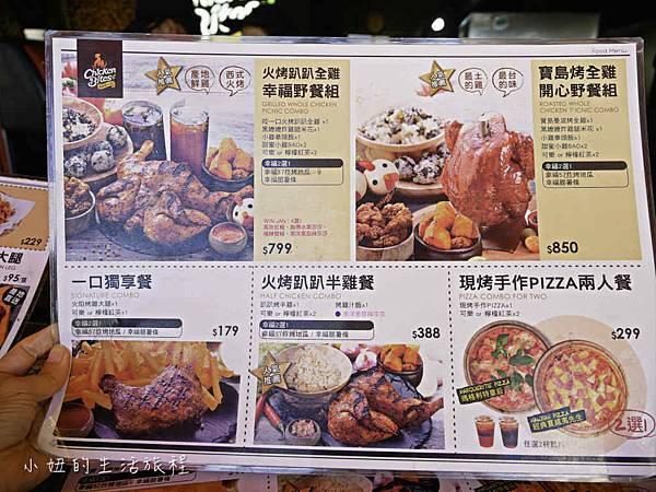 八里美食,Chicken Bites烤雞咬一口-10.jpg
